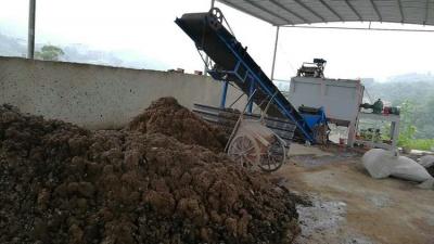 粪便发酵处理系统5