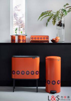 荷兰进口皇家御用卫生桶brabantia柏宾士成立100经典款花力量