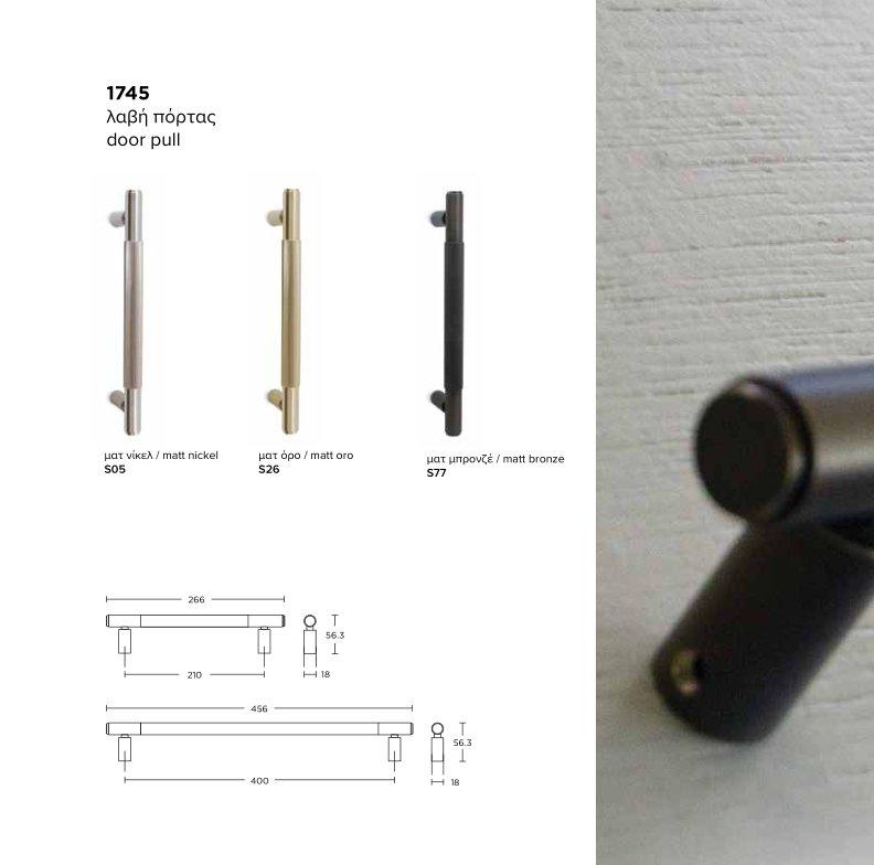 希腊原装进口CONVEX 黄铜材质 手工制造 凸面设计流线型拉手