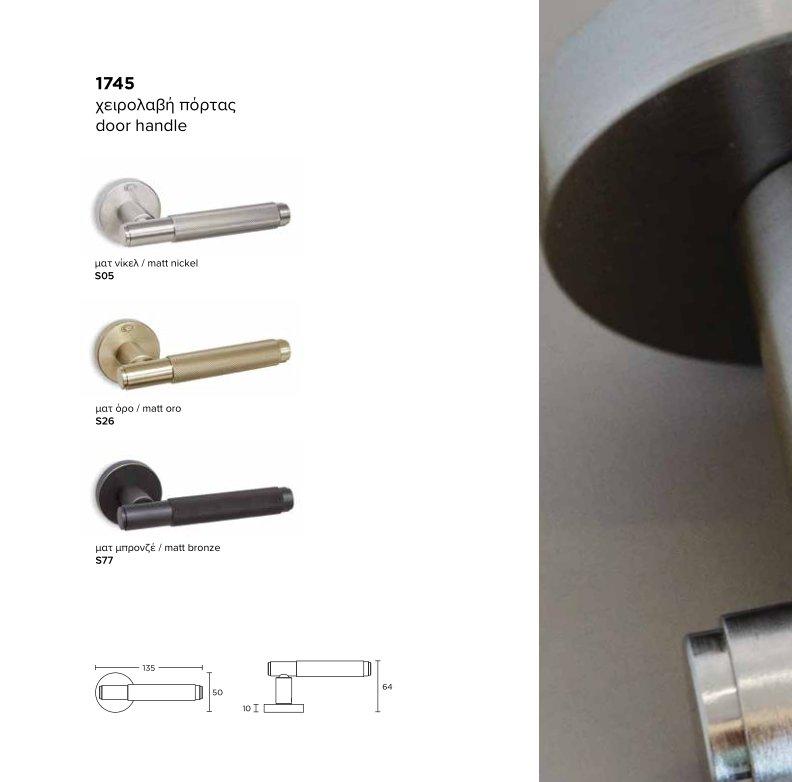 希腊原装进口CONVEX黄铜材质 手工制作 凸面设计把手门锁