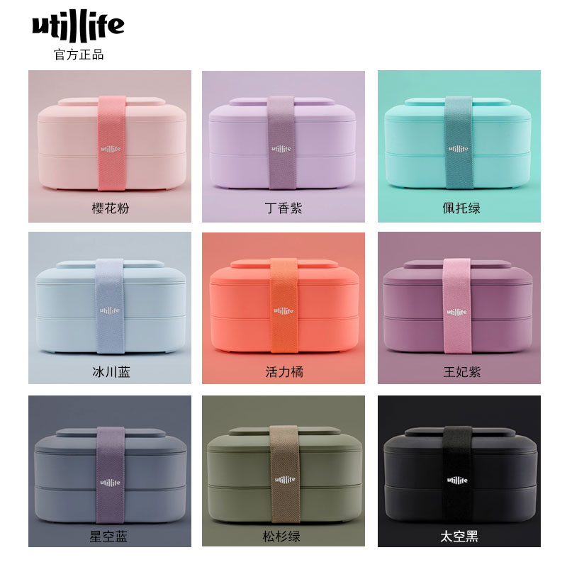 utillife饭盒上班族分隔型便当盒日式健身餐分格减脂餐水果盒减肥