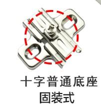 萨郦奇 155°大角度铰链