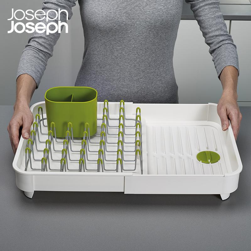 英国Joseph Joseph可调节碗碟整理架厨房置物架分割沥水排水架