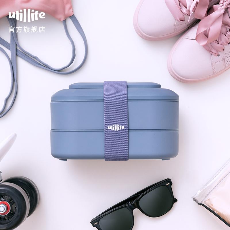 Utillife 便当盒