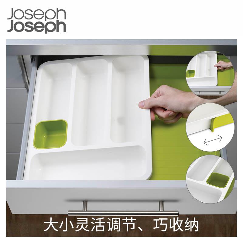 英国Joseph Joseph可伸缩厨房置物架餐具抽屉整理盒餐收纳分格盒