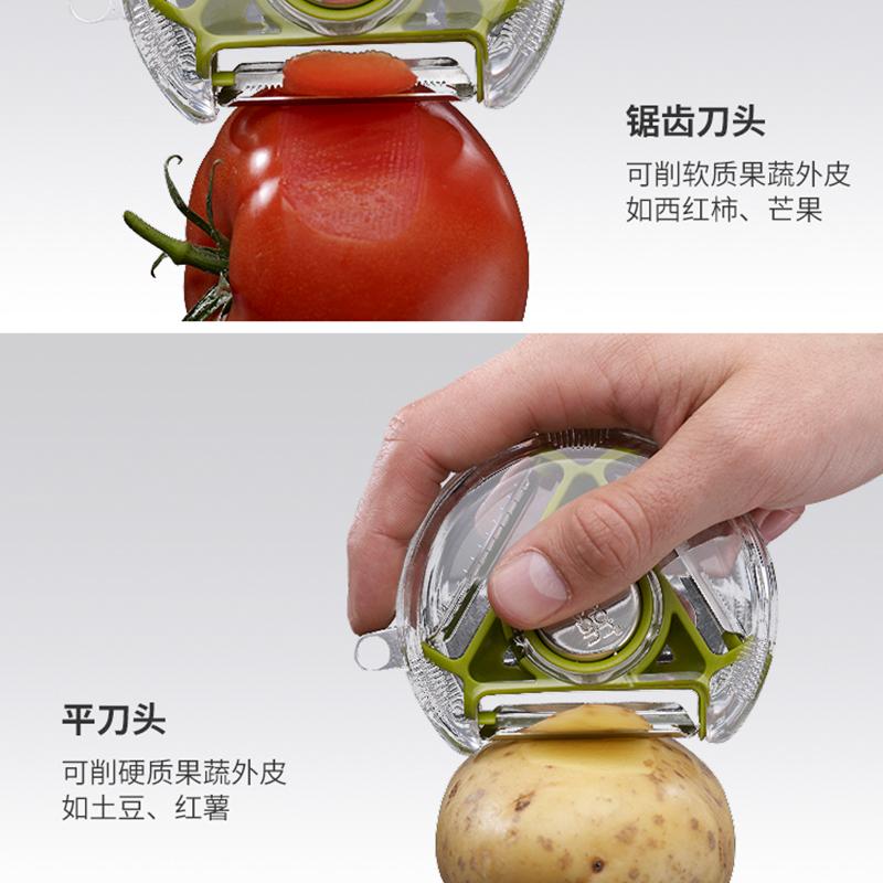 进口多功能不锈钢3合1多用削皮器水果刮皮器刀