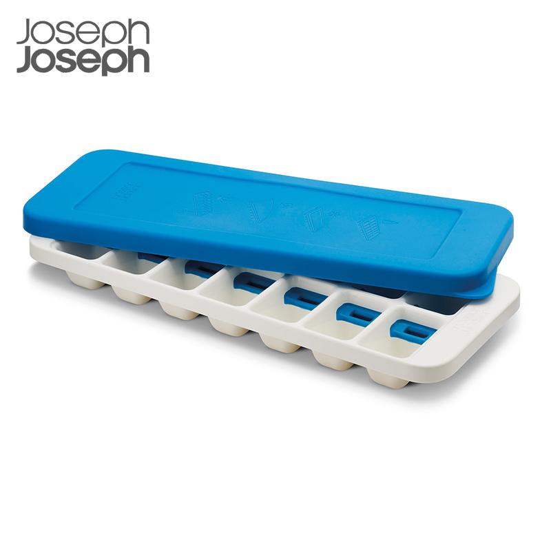英国Joseph Joseph冰格易脱落冰块模具可控带盖盒独立制冰格