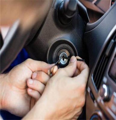 汽车开锁匹配防盗智能钥匙