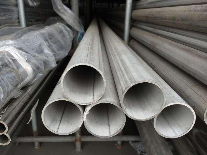 不銹鋼管焊管為什么要使用氮氣進行...