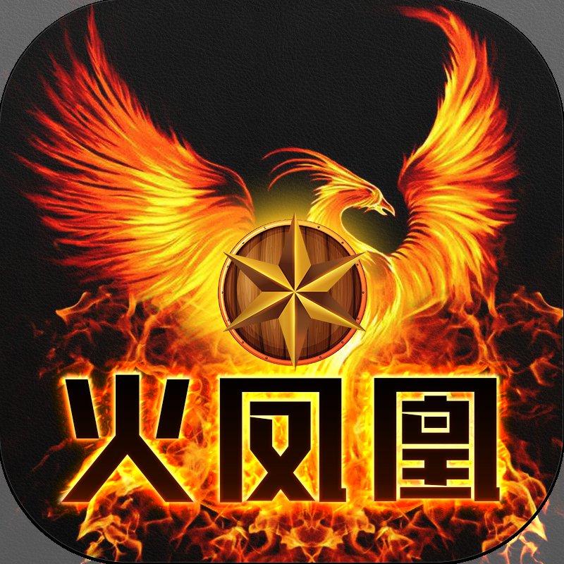 (更新中)滴滴征服者辅助软件、滴滴火凤凰