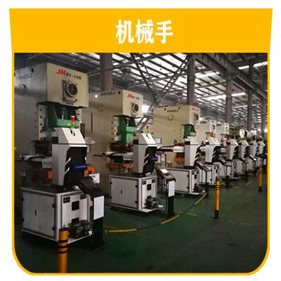 沖壓自動化四軸機械手機器人