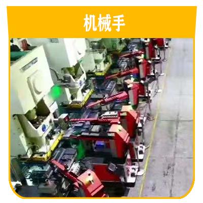 工業機器人四軸油壓