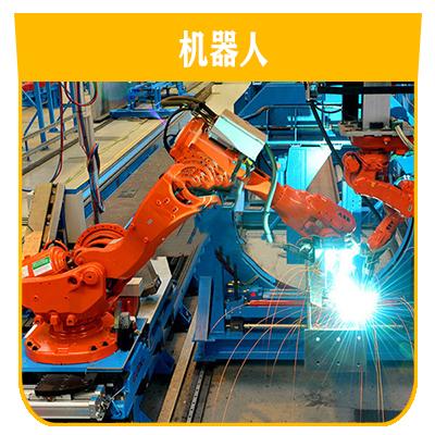 六軸焊接機器手臂