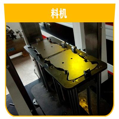 空氣送料器沖床自動化設備可改裝