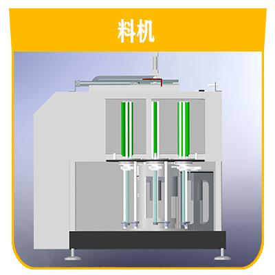 矽鋼片自動沖壓送料機