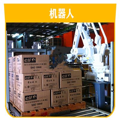 工業機器人自動焊接碼垛搬運檢驗