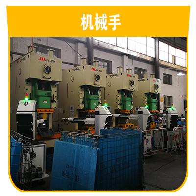 四軸沖壓機器人機器手