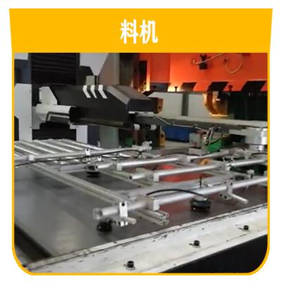 離合器汽車沖床自動數控送料機