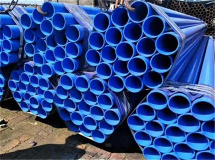 供电涂塑钢管