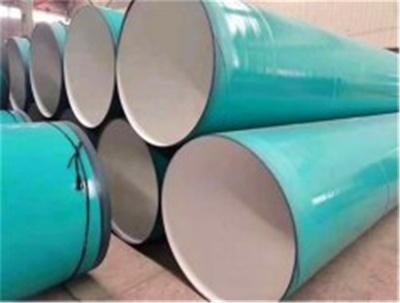 浅蓝色内外环氧复合钢管