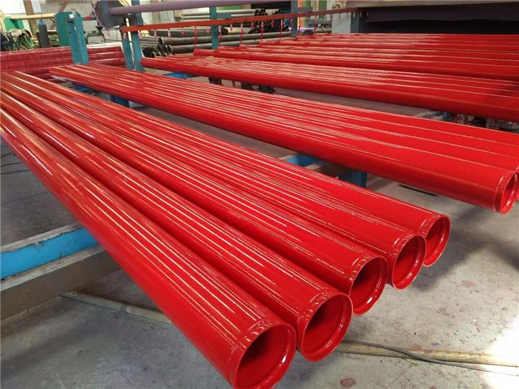 消防涂塑钢管