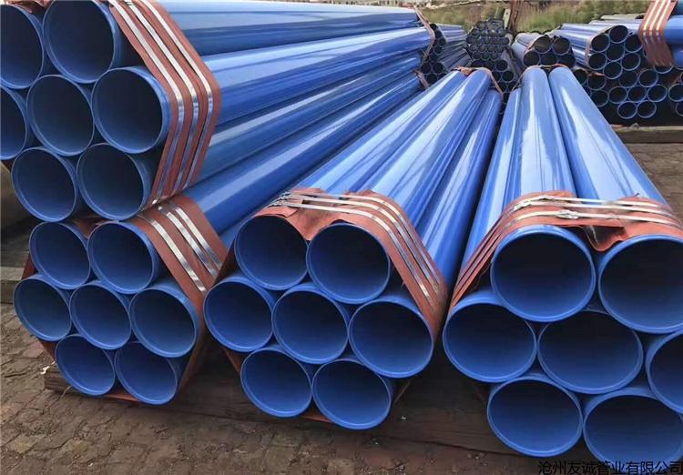 消防涂塑钢管供应商