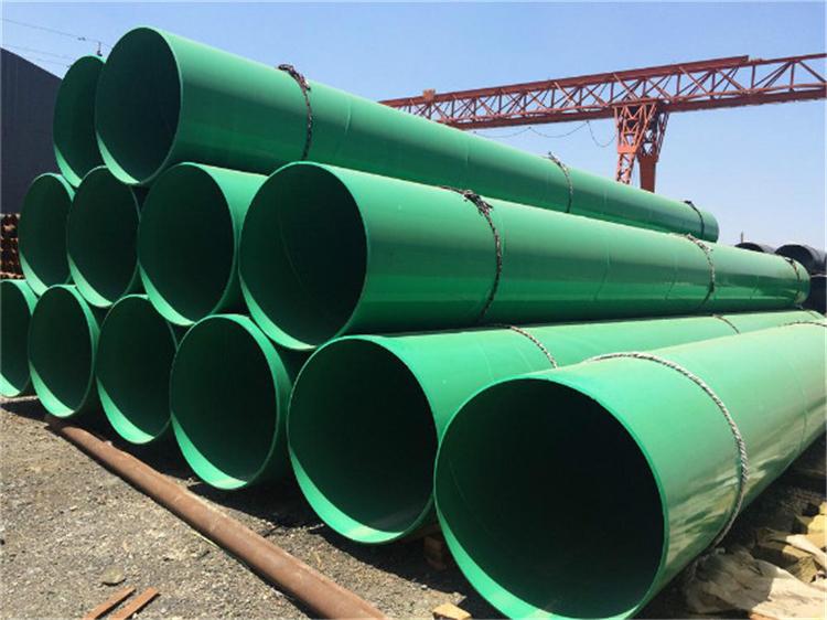 钢管环氧粉末防腐
