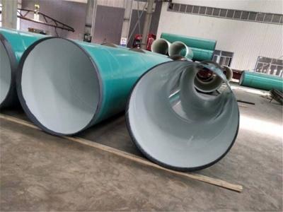 环氧粉末钢管