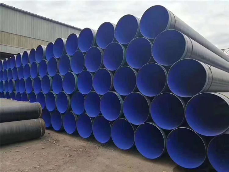 环氧粉末喷涂防腐钢管