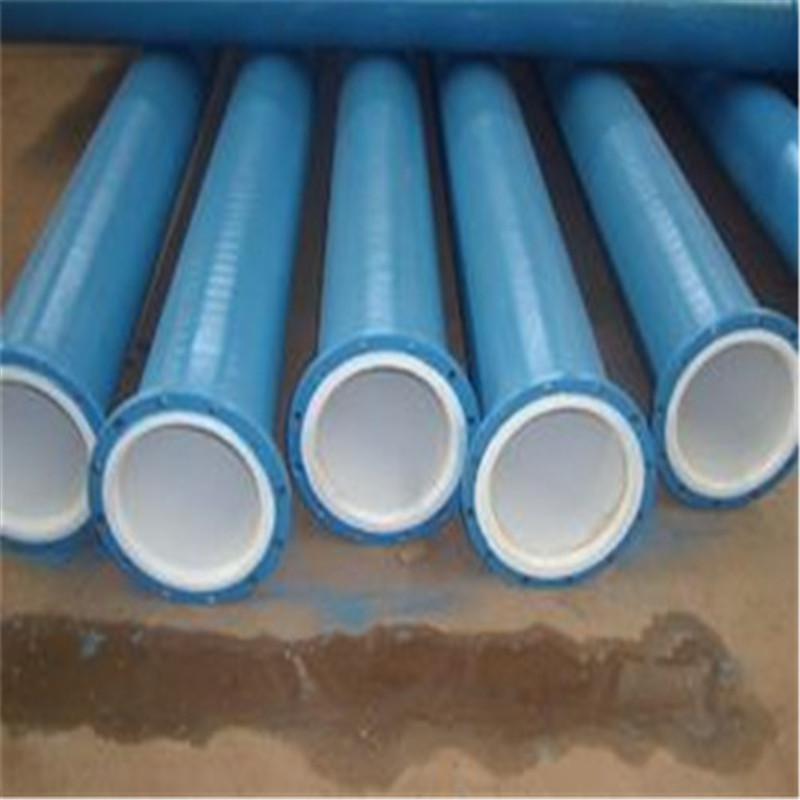 环氧粉末涂塑钢管