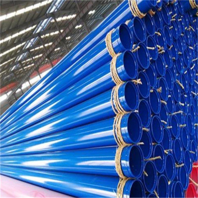 小口径TPEP钢管