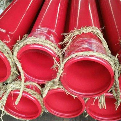 消防沟槽涂塑钢管