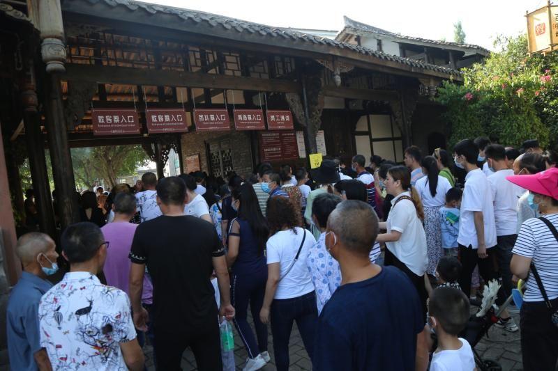 百家姓古镇开业 (6)
