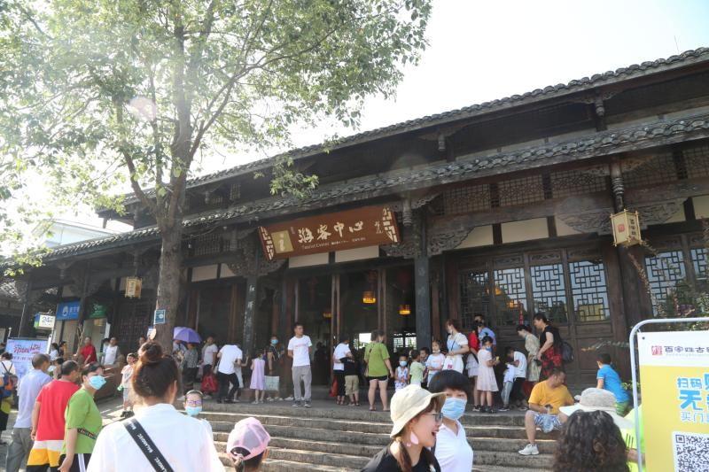 百家姓古镇开业 (3)