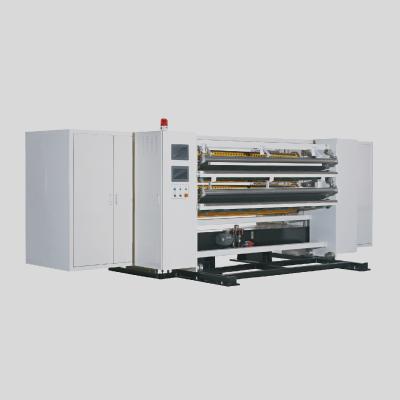 双层螺旋切纸机 NC-D220/250/300H