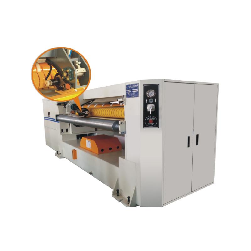 螺旋切纸机 NC-220/250/300H