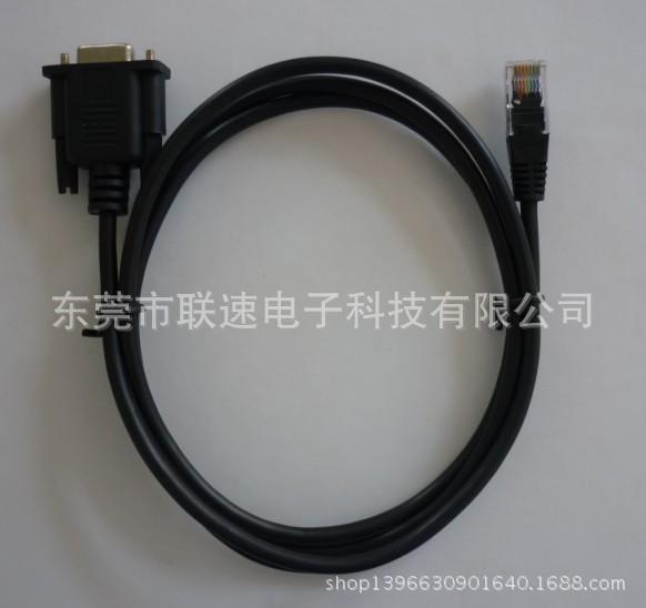 RJ45转串口9孔,RJ45转RS232线,网口转串口线 1.5米
