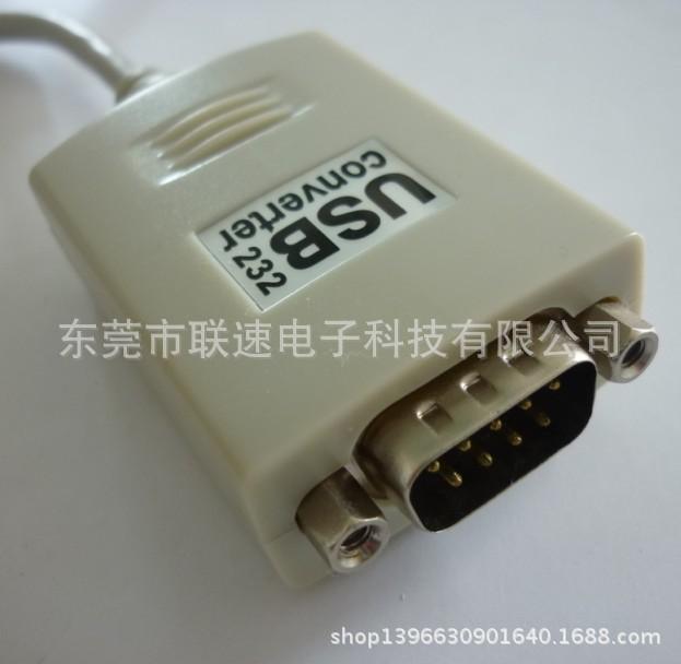 USB转串口线 usb转vga串口线 USB转RS232 COM 支持WIN8 0.45米