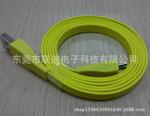 USB 面条线,TPE材质面条线,USB