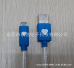 USB发光线,USB手机充电线,发光充