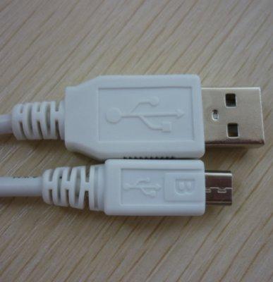 USB 安卓数据线