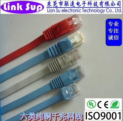 六类扁平网线