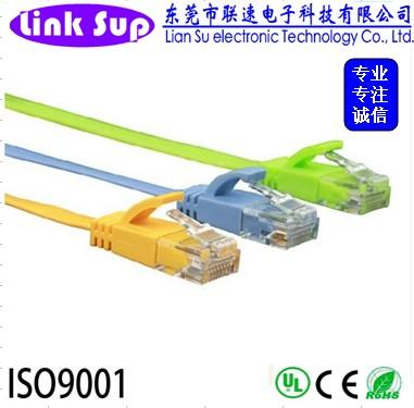 六类非屏蔽扁平网线
