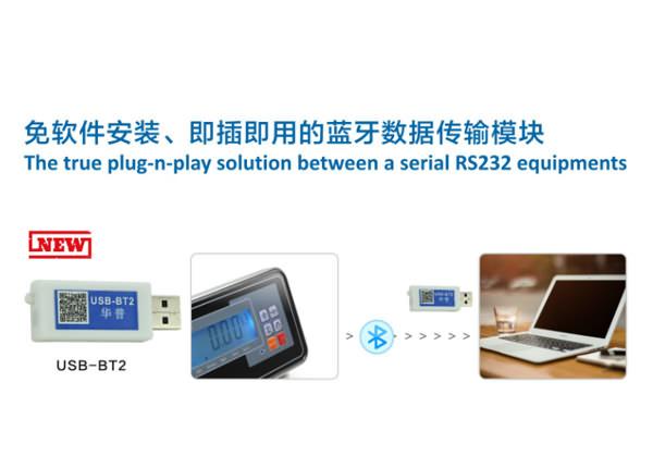 Bluetooth Serial Adapter