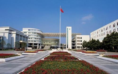 南京财经大学2020年成人高等教育招生简章