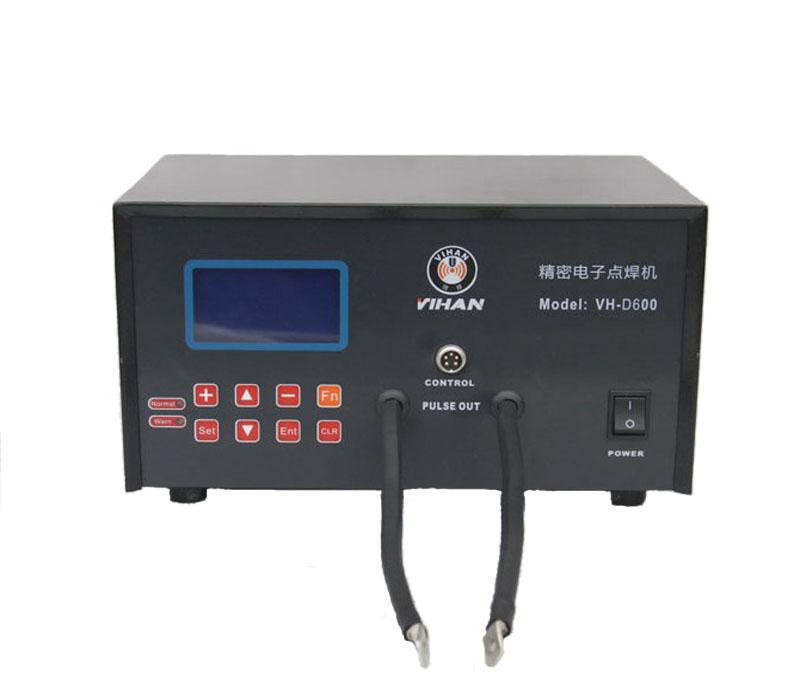 VH-D600恒流电子点焊机