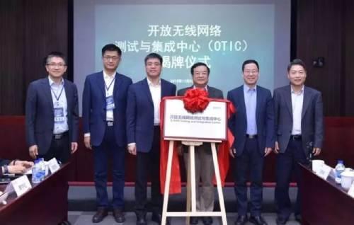 三大运营商联手成立OTIC提速O-RAN 赛特斯作为首批系统集成商加入