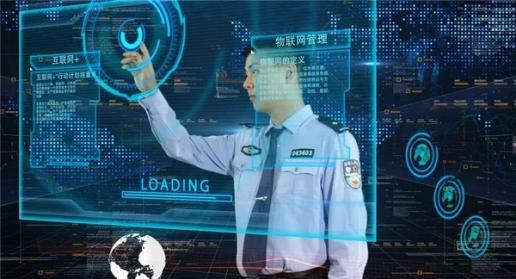 公安大数据建模分析解决方案