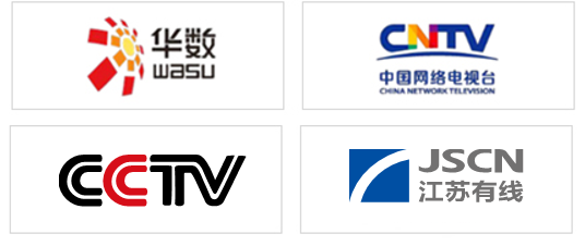 广电行业客户