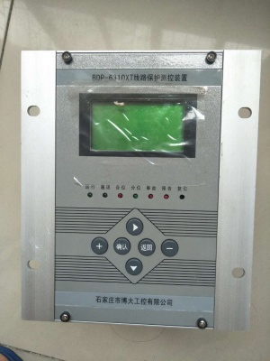 BDP-6310XT線路保護測控裝置